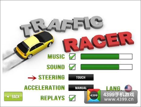 公路赛车手游戏操作