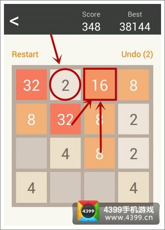2048游戏小数字被包围