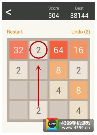 2048游戏合并小数字