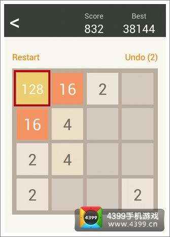 2048游戏高分