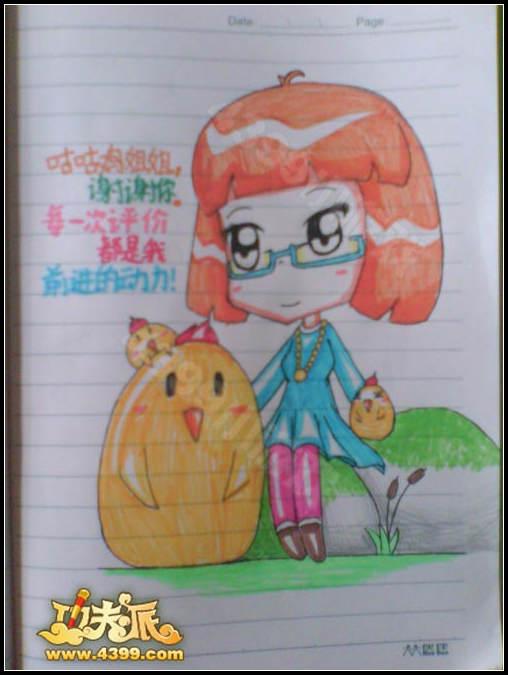 姐姐怎么画_功夫派手绘给咕咕鸡姐姐的画