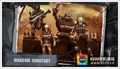战争兵团:交火