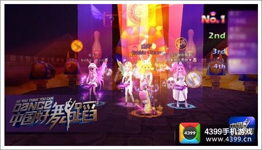 中国好舞蹈双平台同步上架