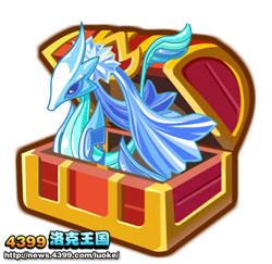 洛克王国魔焰宝藏