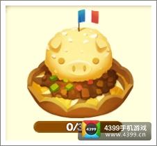 魔法宝贝猪土豆派怎么做