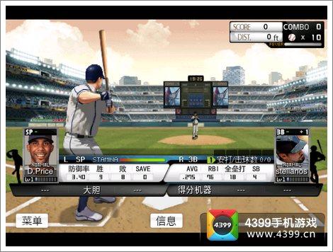 9局职业棒球2014全垒打模式