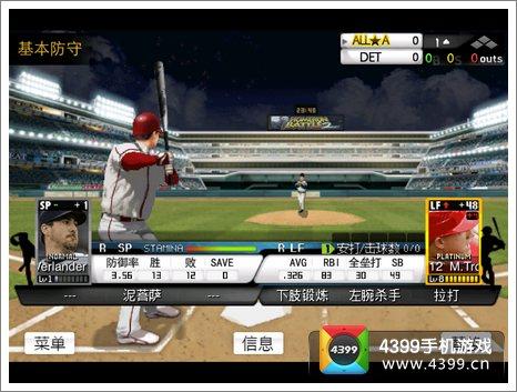 9局职业棒球2014画面