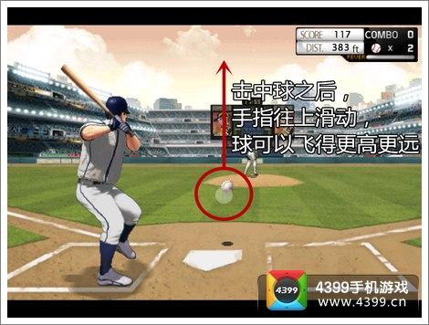 9局棒球2014怎么打出全垒打