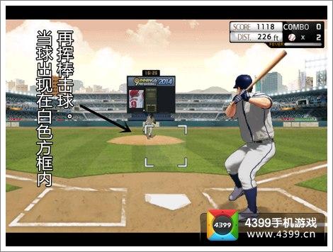 9局棒球2014击球技巧