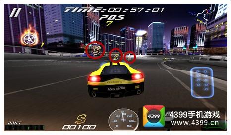 终极极速赛车2赚钱