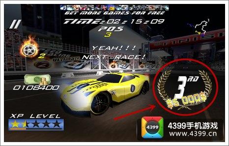 终极极速赛车2心得