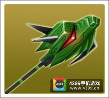 果宝三国青龙戟