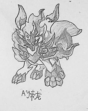 狼王(ay帝龙)