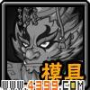 /uploads/userup/1404/23113240W05.gif
