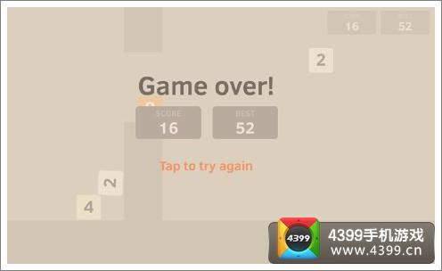 丧心病狂Flappy48安卓发布