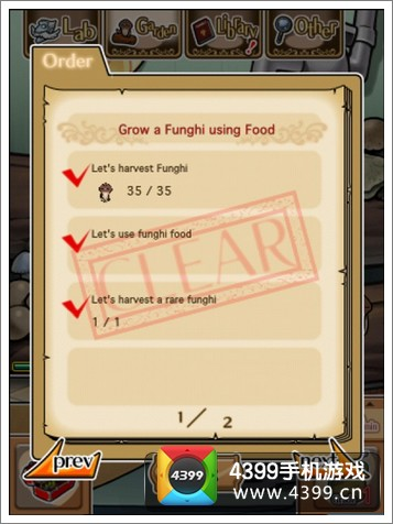 触碰侦探NEO:蘑菇园优先完成任务