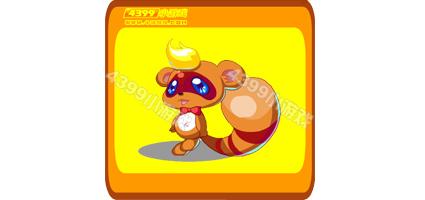 奥比岛萌舞小狸猫图鉴及获得方法