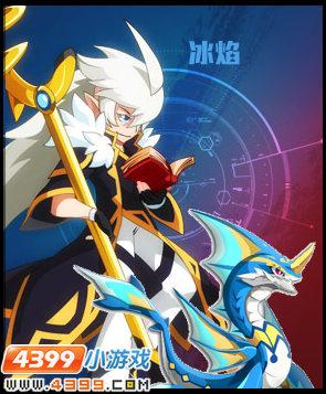 小魔王比较喜欢远距离攻击的话,纳豆推荐选择蓝色的小水龙哦
