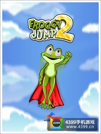 滑稽的青蛙超人 青蛙跳跃2 评测