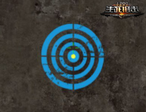 生死狙击道具—靶心喷漆