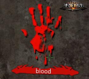 生死狙击道具—血手幽灵喷漆