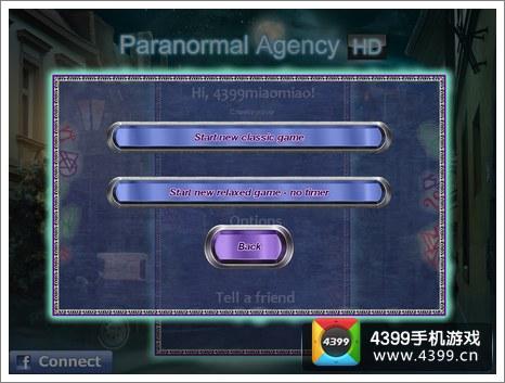 灵异侦探社游戏模式