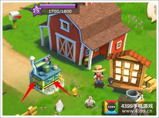 开心农场2乡村度假魔鬼蛋玩法攻略