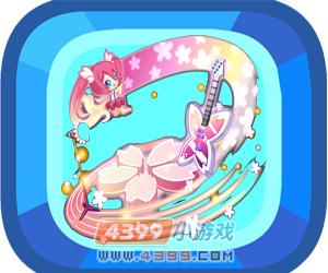 奥比岛粉色炫音吉他