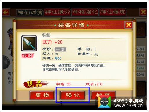 泛亚电竞app 2