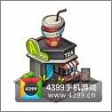 全民小镇奶茶店建造时间 所需等级详细数据