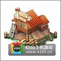 全民小镇原木工坊建造时间 所需等级详细数据