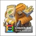 全民小镇碾米厂建造时间 所需等级详细数据