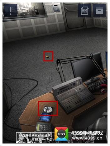 密室逃脱2第2-11关怎么过