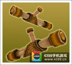 果宝三国铜拐