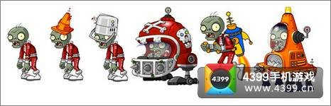 植物大战僵尸2中文安卓版即将更新未来世界
