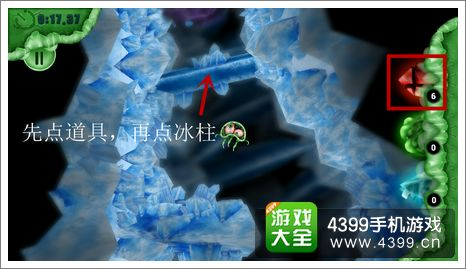 古怪的小水母破冰柱