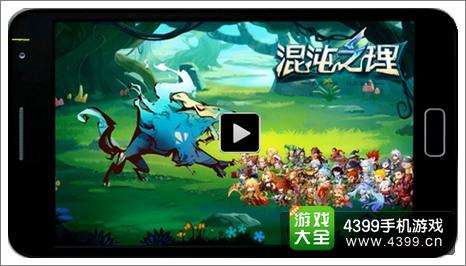 奥门永利电子游戏平台 18