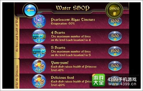 水滴骑士评测