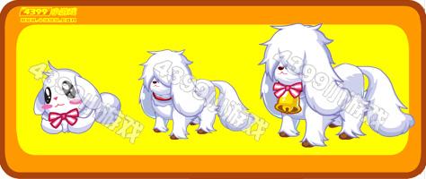 奥比岛萌萌白牧羊犬