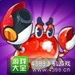 全民飞机大战蟹球球属性技能 蟹球球满级属性