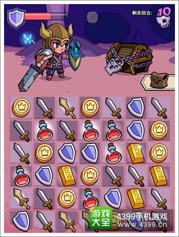 夺宝大作战紫色钥匙怎么得 开启宝箱技巧