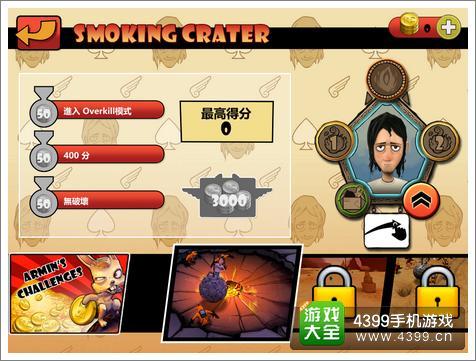 金沙娱乐9159.com 34