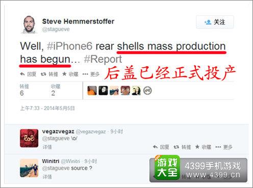 法媒曝光iphone6后盖批量生产