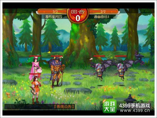 泛亚电竞app 3