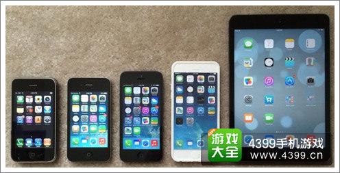 iPhone系列大对比