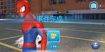 超凡蜘蛛侠2章节任务攻略 章节任务解析