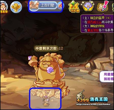 洛克王国岩棒恶熊怎么得 棒棒酷熊在哪抓