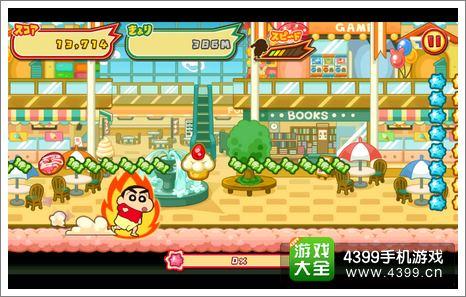 蜡笔小新:烈焰下的春日部男孩游戏画面