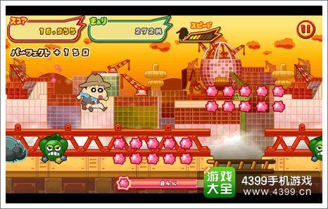 游戏 春日/【游戏内容】心点是最爱青椒胡萝卜速速退散