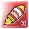 Aby大逃亡火箭